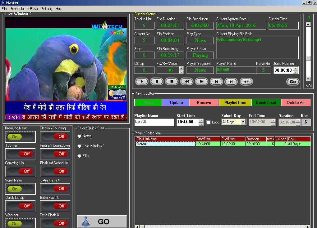 Cable Tv Automation Playout Software Free Download - promediazone7v